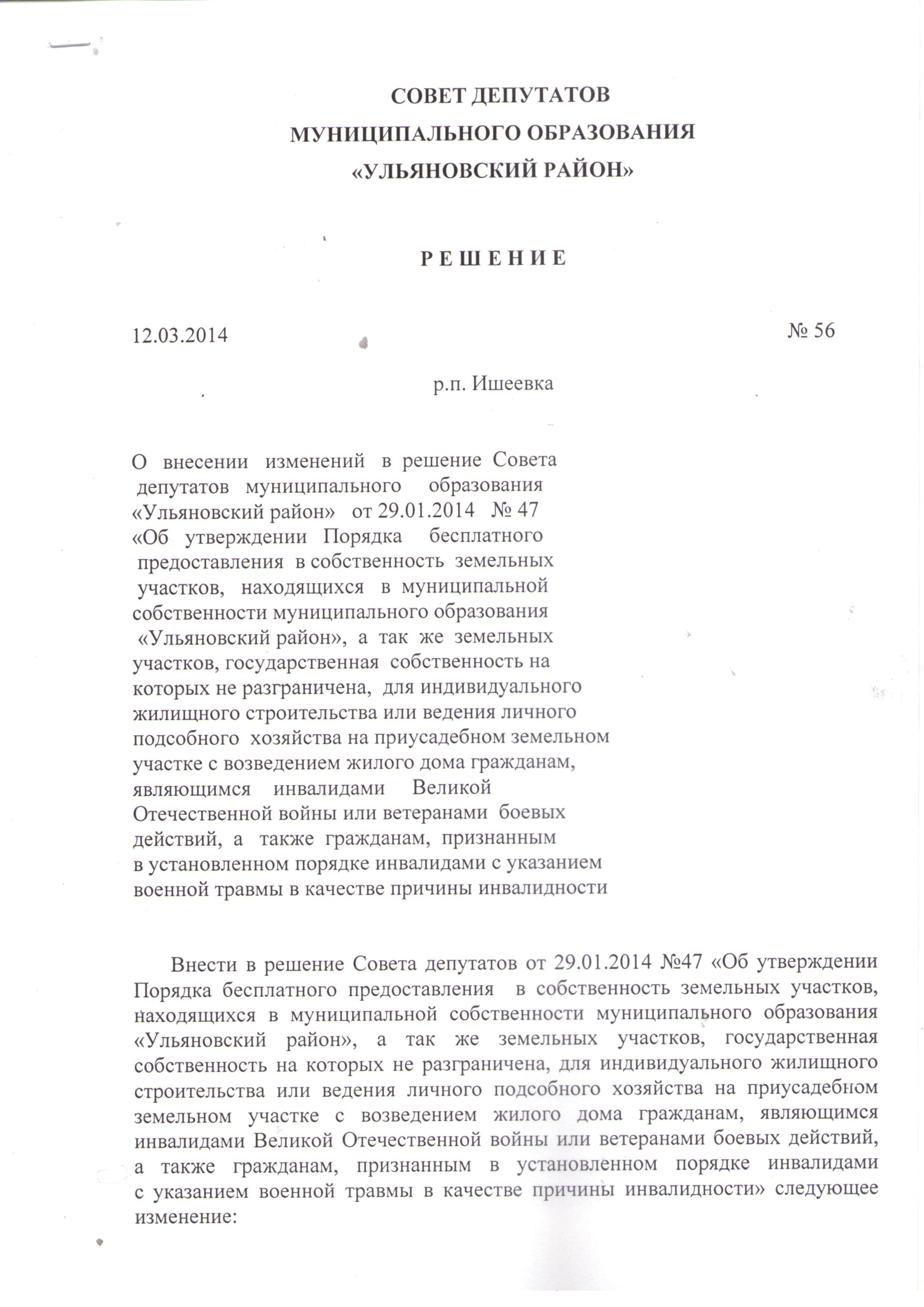 Какая надбавка к пенсии неработающим пенсионерам в москве