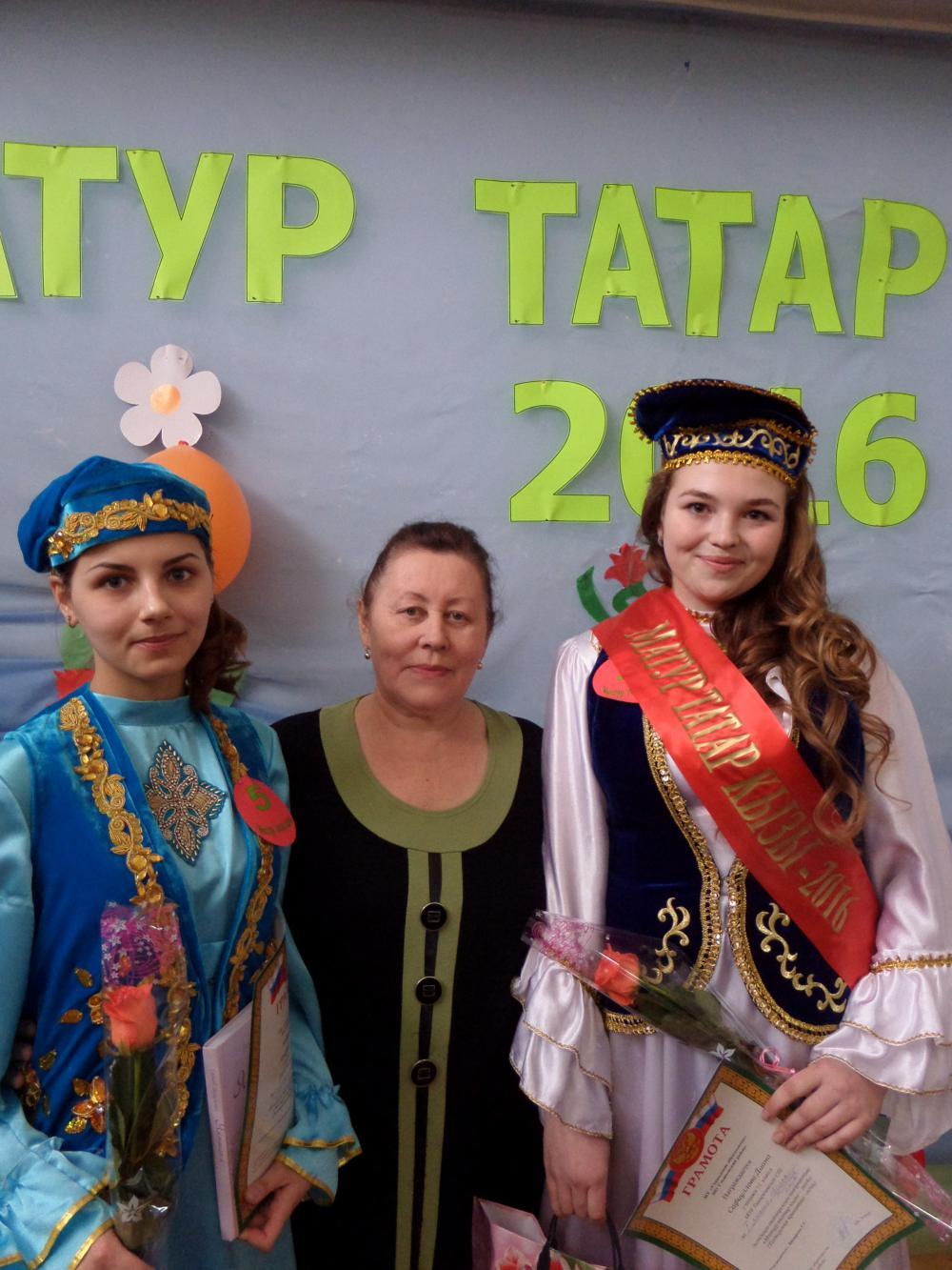 matur-po-tatarski