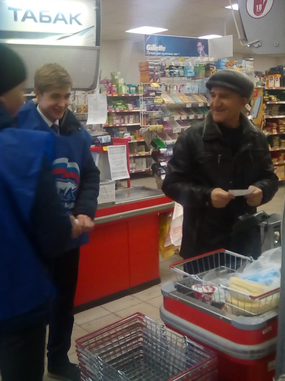 Имеет ли пенсионер льготы на транспортный налог в ставропольском крае